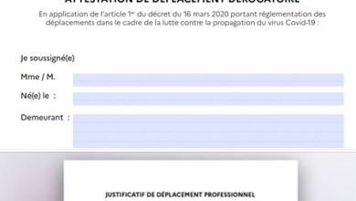 Photo of Attestation de déplacement : attention aux applications qui récoltent des informations personnelles