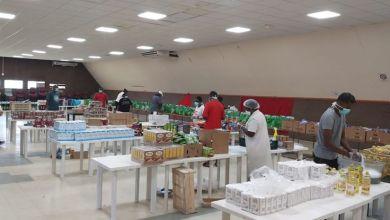 Photo of Des centaines de paniers bientôt distribués aux personnes isolées à Basse-Pointe