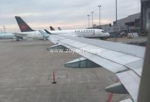 Photo de Reprise des vols d'Air Canada vers la Martinique après plusieurs mois d'interruption