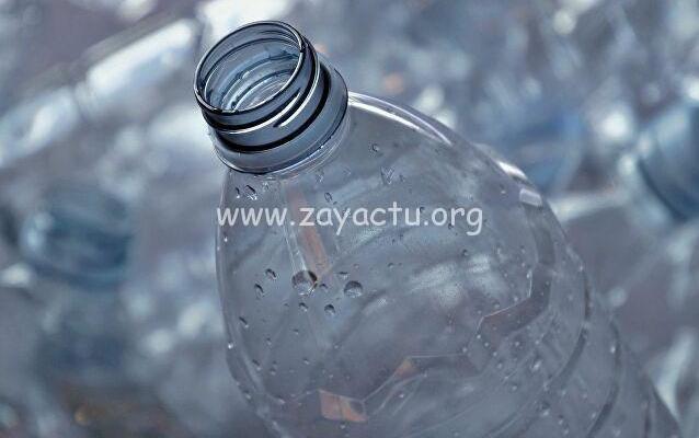 Une bouteille