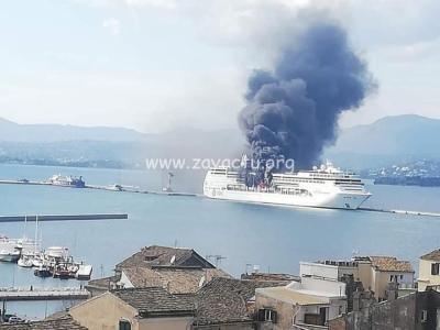 Incendie sur un bateau de la compagnie de croisière MSC.