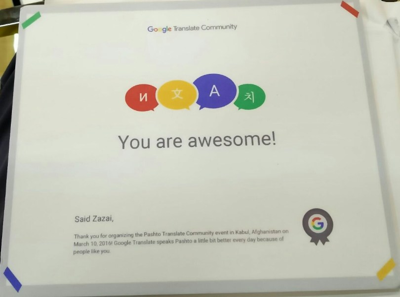 google-awsome