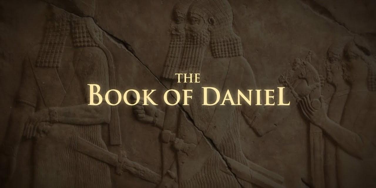 КЊИГА ПРОРОКА ДАНИЛА – БИБЛИЈСКИ ФИЛМ