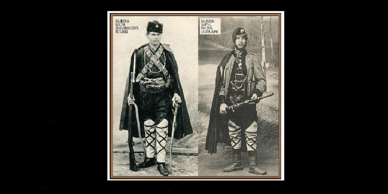 Ђорђе Ристић – војвода Скопљанче
