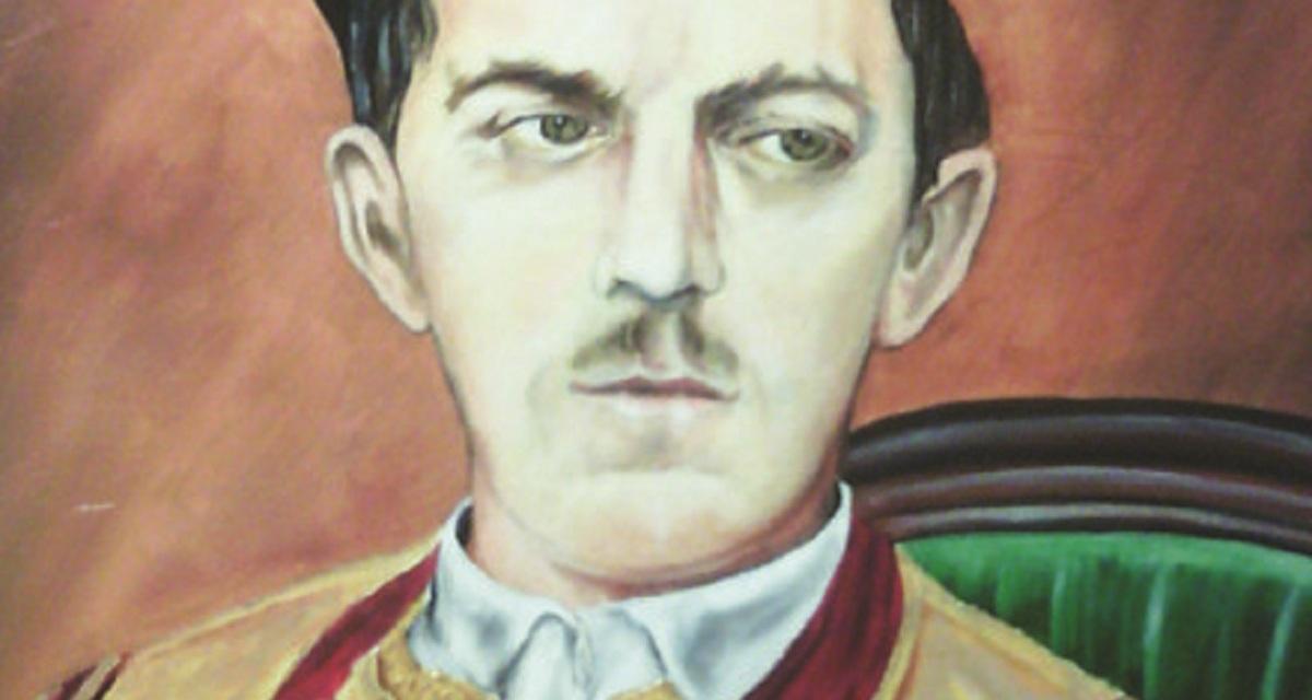 Војвода Максим Баћовић