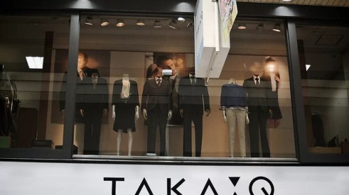 タカキュー(TAKA-Q)