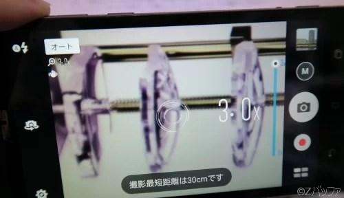 Zenfone Zoom カメラアプリでの光学3倍ズーム