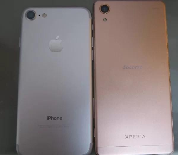 iPhone7とXperia X Performance