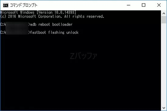 fastboot flashing unlock