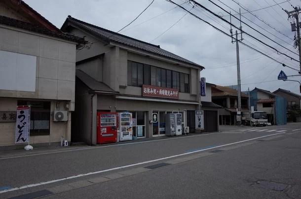 雨晴駅周辺のお店