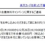 impression?a_id=633295&p_id=120&pc_id=126&