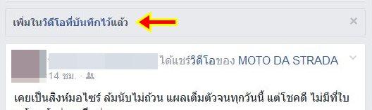 Facebook saved 3