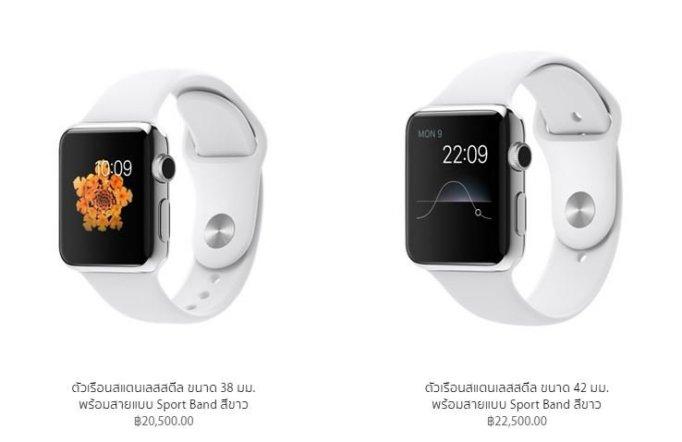 watch-001