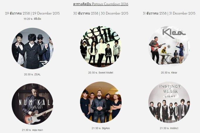 pattaya-countdown-2016-list-1
