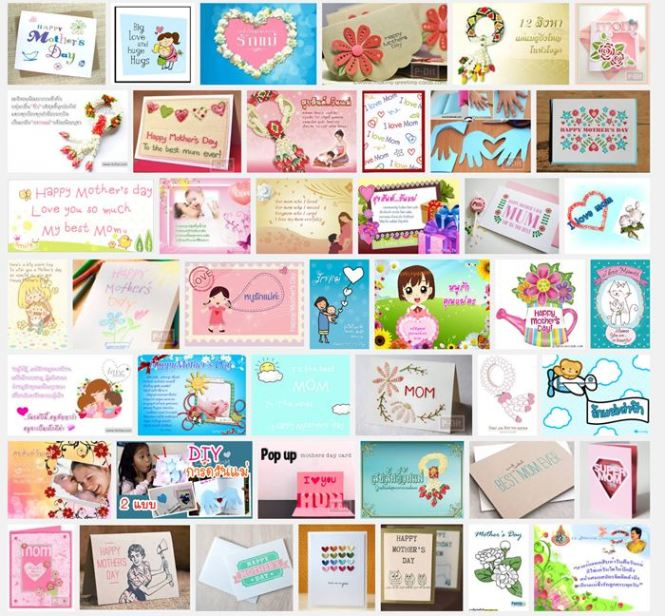 mother-day-2559-card
