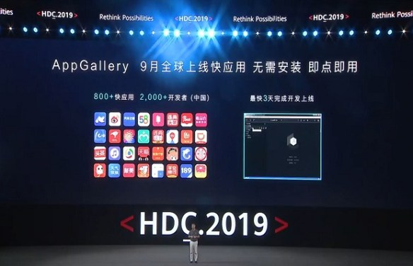 Huawei présente son OS mobile et sa future surcouche EMUI 10