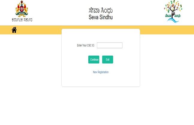 Seva Sindhu Login New Registration