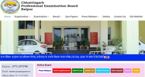 CGTET Admit Card 2020 released soon says officials yesterday