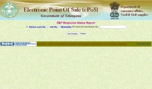 EPOS Telangana DBT Response Status