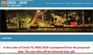 HSEE Admit Card 2020 download till April 19 @hsee.iitm.ac.in