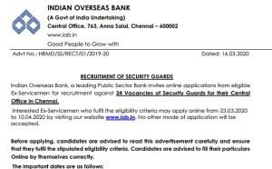 IOB Security Guard Recruitment 2020