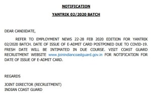 Indian Coast Guard Yantrik Admit Card 2020: issue of admit card postponed