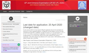 JEECUP Admit Card 2020 announcement delay. check details