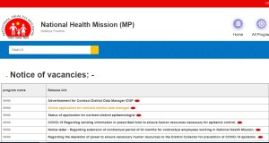 NHM MP District Data Manager Recruitment 2020