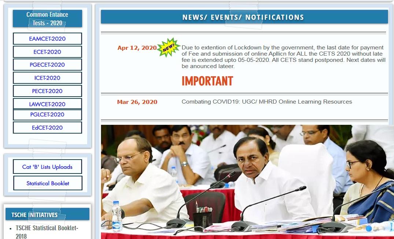 Telangana CETS 2020 Postponed