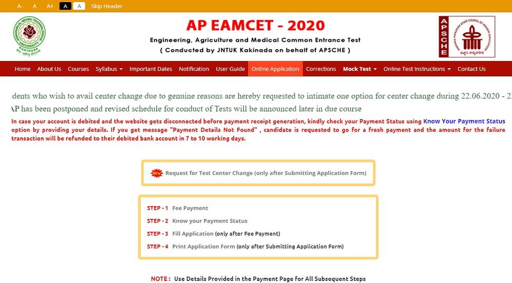 AP EAMCET 2020 Center Change