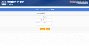 MPBSE 12th Admit Card 2020 available. Students enter login details to download