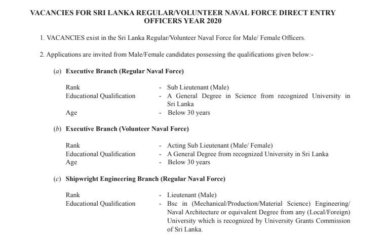Gazette 2020 July 24 Sinhala PDF Download