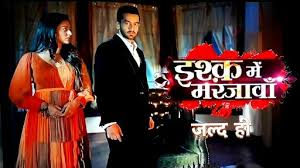 Ishq Mein Marjawan 2 27 July 2020 Written Update