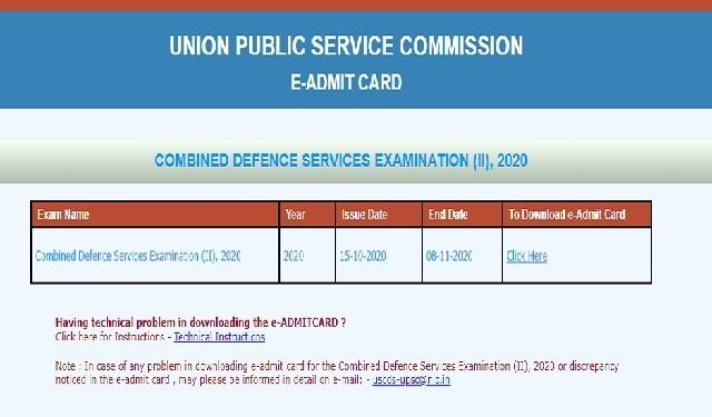 CDS 2 Admit Card 2020