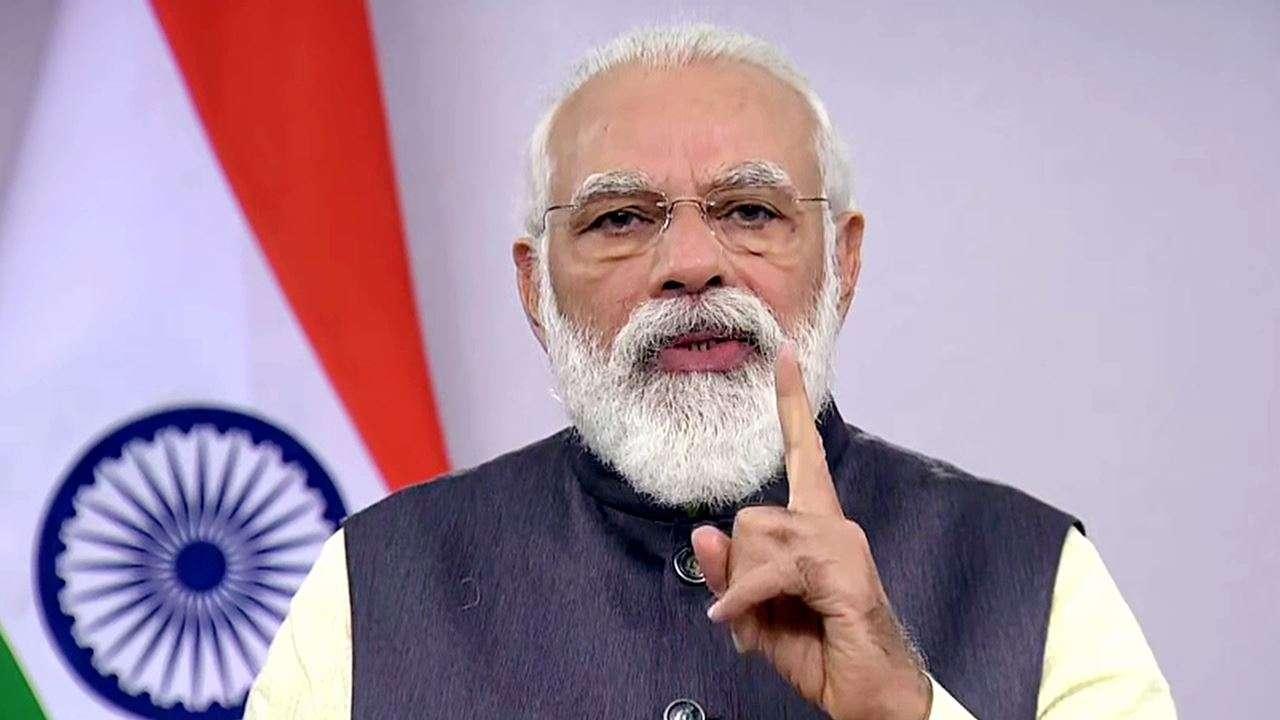 Vaibhav 2020 Summit