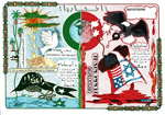 تص�ي� مفهوم المصطل� العربي : إرهاب