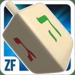 Dreidel_Icon_512x512-300x300