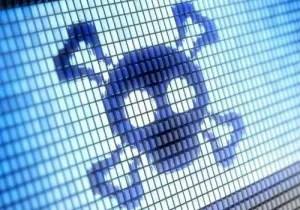 Les polices peuvent se doter d'un malware pour la surveillance des criminels