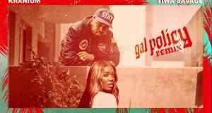Download Kranium Gal Policy Remix feat. Tiwa-Savage mp3