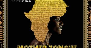 SlapDee - Mother Tongue Download