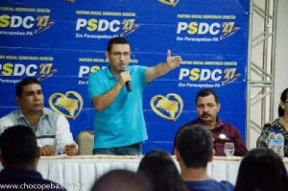 PSDC2