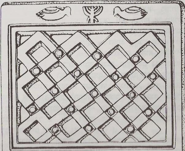 שריד מתקופתהמשנה שנמצא בטבריה. סורג אבן עם ציור מנורה.