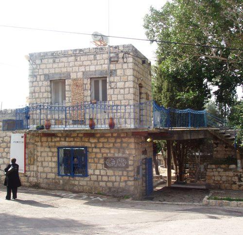 בית בעין הוד. כפרערבי שתושביו סולקו ומתגורריםלא הרחק ובבתיהם התנחלו אמנים אנשי שמאל ברובם.(צילום: זאב גלילי)