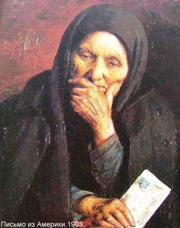 אמא יהודיה,1903 פרי מכחולו של הצייר  פן .