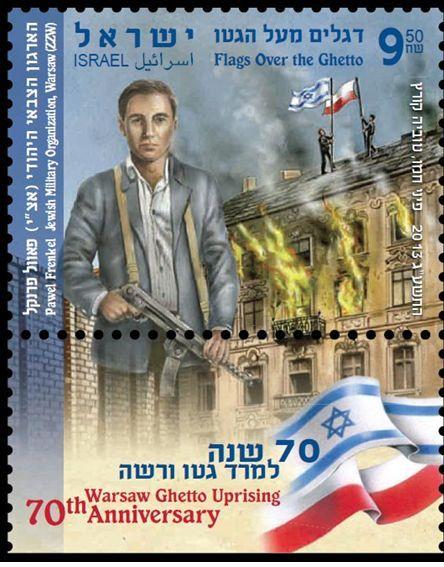 בול לציון חלקו של ארגון צבאי יהודי במרד גטו וארשה