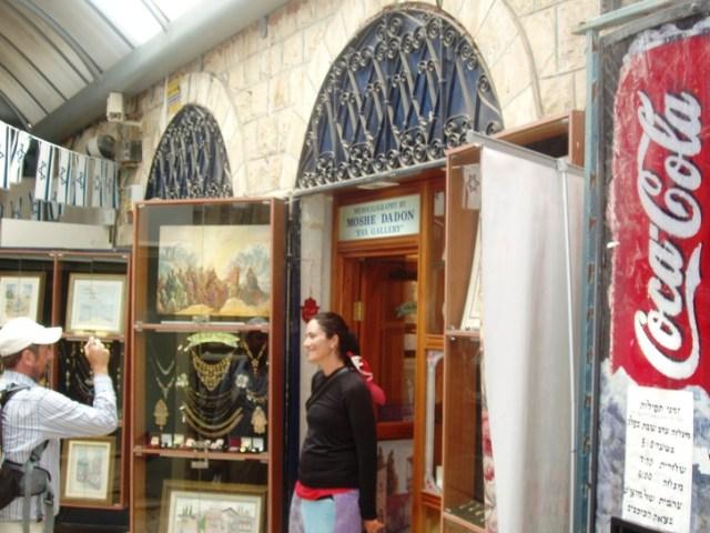 החנות של אבא היום הסורגים המקושטים שמעל הכניסה נותרו ללא שינוי