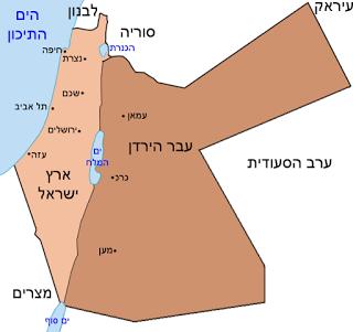 קריעת עבר הירדן מארץ ישראל