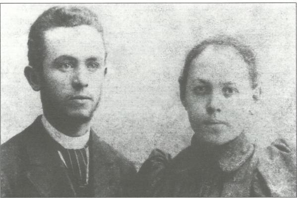 סבא טוביה וסבתא ציפורה 1895