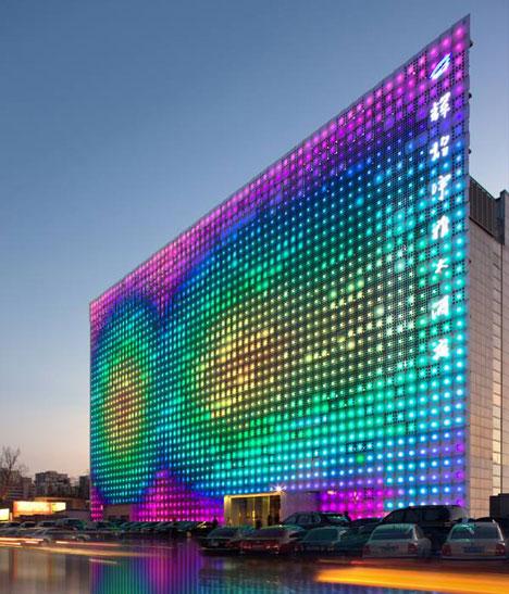 greenpix-solar-pv-facade-curtain-wall-led-china-beijing