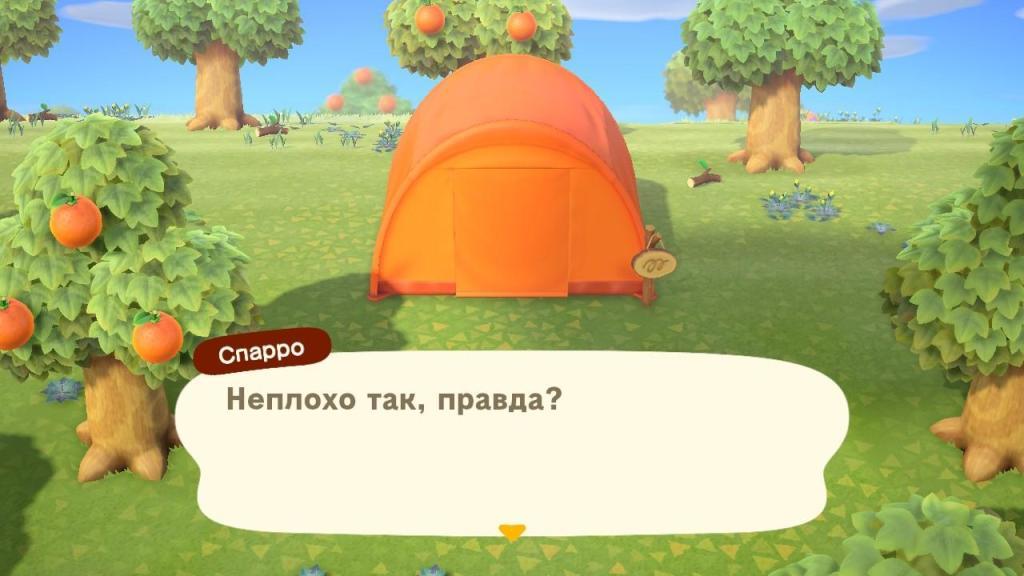 Обзор: Animal Crossing: New Horizons – Рай для интроверта 2